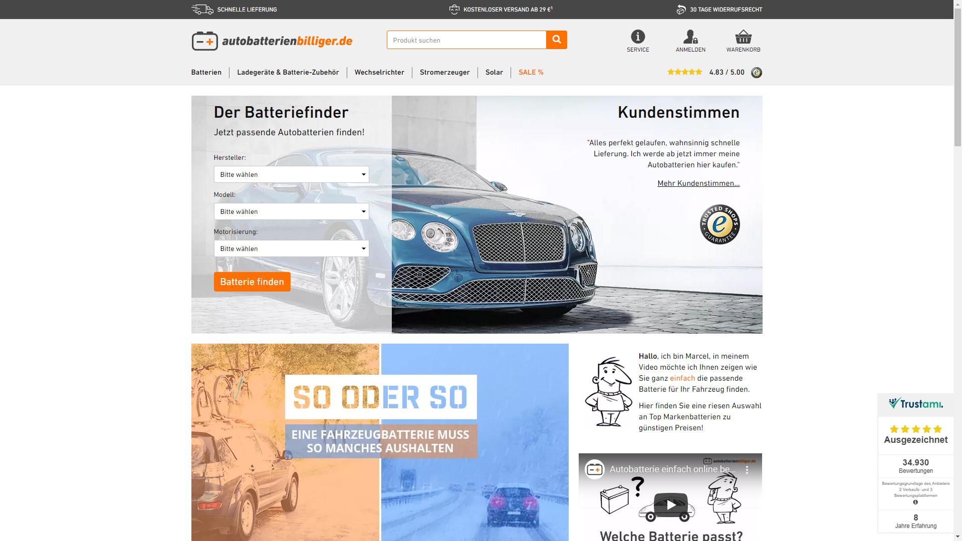 Batterium GmbH